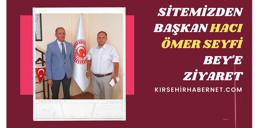 İL GENEL MECLİSİ BAŞKANI ZİYÂRET EDİLDİ !!